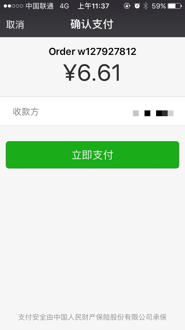 Payment Method - Wechat Pay